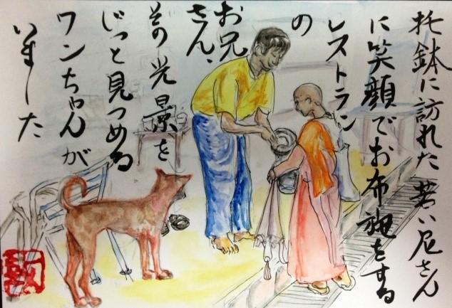 尼さんとヤンゴンの野良犬を描いた手紙