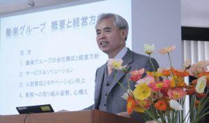 代表取締役 西島富久